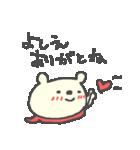 よしえちゃんズ基本セットYoshie cute bear(個別スタンプ:28)
