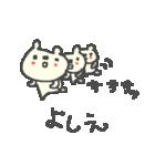 よしえちゃんズ基本セットYoshie cute bear(個別スタンプ:30)