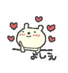 よしえちゃんズ基本セットYoshie cute bear(個別スタンプ:34)