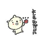よしえちゃんズ基本セットYoshie cute bear(個別スタンプ:35)