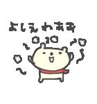 よしえちゃんズ基本セットYoshie cute bear(個別スタンプ:36)
