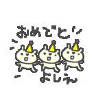 よしえちゃんズ基本セットYoshie cute bear(個別スタンプ:38)