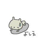 よしえちゃんズ基本セットYoshie cute bear(個別スタンプ:39)