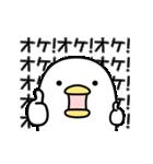 うるせぇトリ★動くの1個目(個別スタンプ:01)