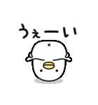 うるせぇトリ★動くの1個目(個別スタンプ:05)
