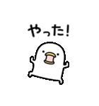 うるせぇトリ★動くの1個目(個別スタンプ:06)