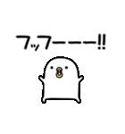 うるせぇトリ★動くの1個目(個別スタンプ:07)