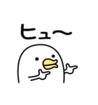 うるせぇトリ★動くの1個目(個別スタンプ:12)