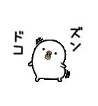 うるせぇトリ★動くの1個目(個別スタンプ:16)