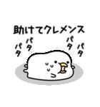 うるせぇトリ★動くの1個目(個別スタンプ:21)