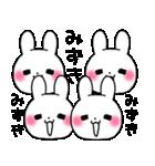 ★みずき★が使う/へ送るスタンプ(個別スタンプ:05)