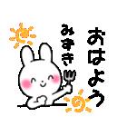 ★みずき★が使う/へ送るスタンプ(個別スタンプ:09)