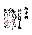 ★みずき★が使う/へ送るスタンプ(個別スタンプ:18)