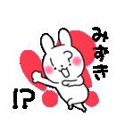 ★みずき★が使う/へ送るスタンプ(個別スタンプ:35)