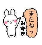 ★みずき★が使う/へ送るスタンプ(個別スタンプ:40)