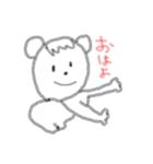 しろくーま(個別スタンプ:02)