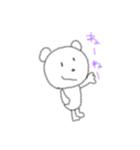 しろくーま(個別スタンプ:03)