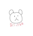 しろくーま(個別スタンプ:04)