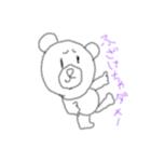 しろくーま(個別スタンプ:08)