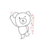 しろくーま(個別スタンプ:09)