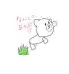 しろくーま(個別スタンプ:25)