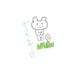 しろくーま(個別スタンプ:36)
