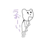 しろくーま(個別スタンプ:39)