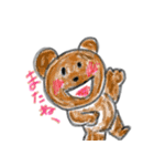 しろくーま(個別スタンプ:40)