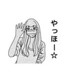 マスク女子。(個別スタンプ:1)