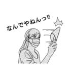 マスク女子。(個別スタンプ:4)