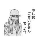 マスク女子。(個別スタンプ:16)