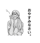 マスク女子。(個別スタンプ:18)