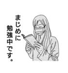 マスク女子。(個別スタンプ:21)