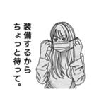 マスク女子。(個別スタンプ:30)