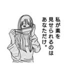 マスク女子。(個別スタンプ:31)