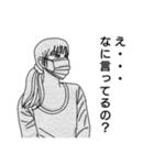 マスク女子。(個別スタンプ:38)