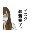 マスク女子。(個別スタンプ:40)