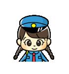 警備員のトモミちゃん(個別スタンプ:03)