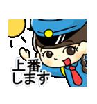 警備員のトモミちゃん(個別スタンプ:04)
