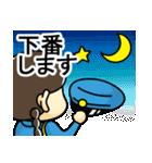 警備員のトモミちゃん(個別スタンプ:05)