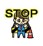 警備員のトモミちゃん(個別スタンプ:07)