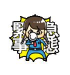 警備員のトモミちゃん(個別スタンプ:08)