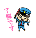 警備員のトモミちゃん(個別スタンプ:09)