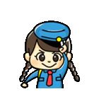 警備員のトモミちゃん(個別スタンプ:10)
