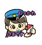 警備員のトモミちゃん(個別スタンプ:15)
