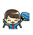 警備員のトモミちゃん(個別スタンプ:20)