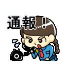 警備員のトモミちゃん(個別スタンプ:25)