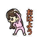 警備員のトモミちゃん(個別スタンプ:30)