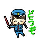 警備員のトモミちゃん(個別スタンプ:31)