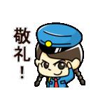 警備員のトモミちゃん(個別スタンプ:32)